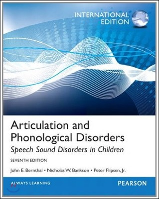 Articulation and Phonological Disorders, 7/E