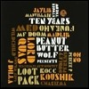 Peanut Butter Wolf (Stones Throw Ten Years)