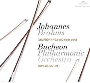 임헌정(Hun-Joung Lim) / 브람스 : 교향곡 1번 (Brahms : Symphony No.1) (Digipack/DU7358)