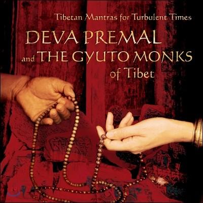 Deva Premal & The Gyuto Monks - Tibetan Mantras for Turbulent Times (티베트 만트라)
