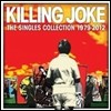 Killing Joke - Singles Collection 1979-2012 (Limited Edition)