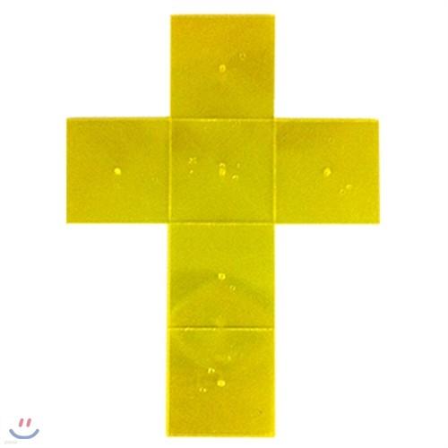 [수학준비물] 정육면체 전개도 10인용
