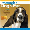 Lisa Spector - Through A Dog's Ear 2: Music To Calm Your Canine (�ֿϰ��� �� 2 : �ݷ����� ������Ű�� ����)