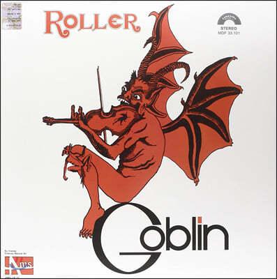 Goblin (고블린) - Roller [LP]