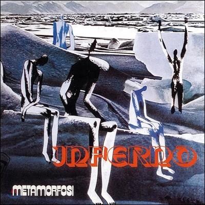Metamorfosi (메타모르포시) - Inferno [LP]