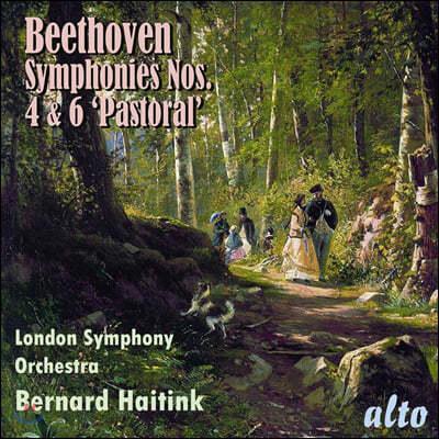 Bernard Haitink 베토벤: 교향곡 4, 6번 '전원' (Beethoven: Symphony Op. 60, 68)