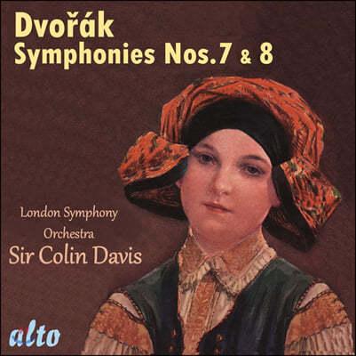 Colin Davis 드보르작: 교향곡 7, 8번 (Dvorak: Symphony Op. 70, 88)