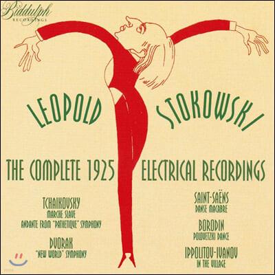 레오폴드 스토코프스키 1925년 녹음 전곡집 (Leopold Stokowski - Complete 1925 Electric Records)