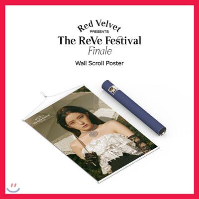 레드벨벳(Red Velvet) - 월 스크롤 포스터 [아이린 ver.]