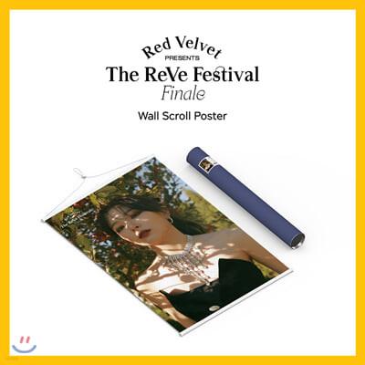 레드벨벳(Red Velvet) - 월 스크롤 포스터 [슬기 ver.]