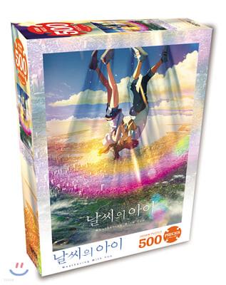 날씨의 아이 직소퍼즐 500pcs 기도