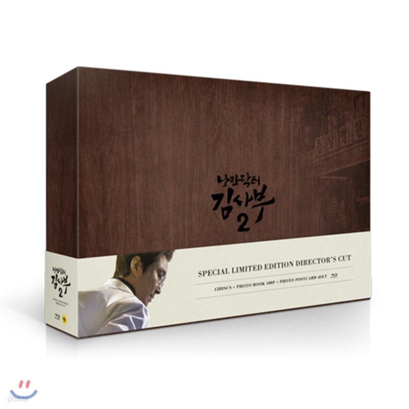 낭만닥터 김사부2 : SBS 드라마 (12Disc, 감독판) : 블루레이