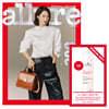 allure 얼루어 B형 (월간) : 3월 [2020]