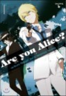 �� �� �ٸ���? Are You Alice? 1