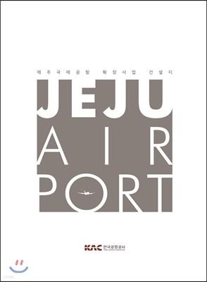 JEJU AIRPORT 제주국제공항 확장사업 건설지 세트