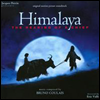Bruno Coulais - Himalaya: The Rearing of a Chief (�������) (soundtrack)