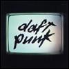Daft Punk - Human After All (Vinyl 2LP)