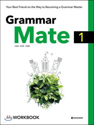 Grammar Mate 1