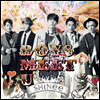 ���̴� (Shinee) - Boys Meet U (24P �����Ŭ��) (����)