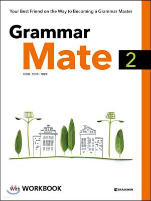 Grammar Mate 2