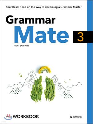 Grammar Mate 3