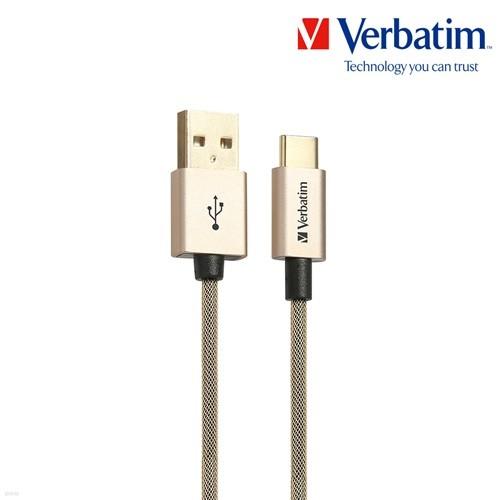 케이블 메탈릭 Type-USB A to C 3.1 120cm 골드