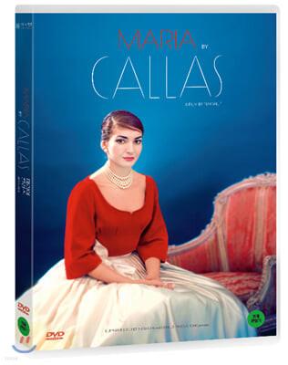 마리아 칼라스: 세기의 디바 (1Disc)