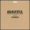 Kankick - Beautiful: Opus of Love, Deeper Than Flesh