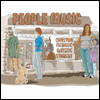 Christian Mcbride & Inside Straight - People Music