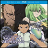 Tenchi Muyo! War on Geminar, Part 2 (�� ������ ����� �̾߱�,��Ʈ 2) (Limited Edition)(2Blu-ray2DVD Combo) (2009)