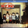 K-On! The Movie (���̿�! ������) (Blu-ray) (2011)