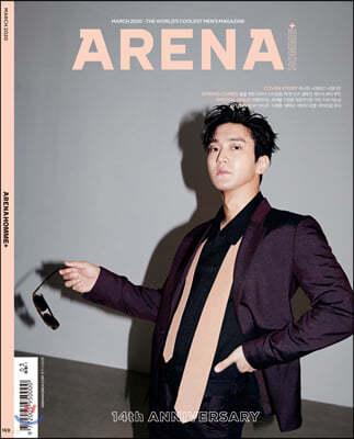 ARENA HOMME+ 아레나 옴므 플러스 (월간) : 3월 [2020]
