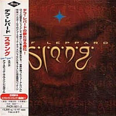 [일본반] Def Leppard - Slang [2CD]