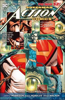 슈퍼맨-액션 코믹스 Vol. 3