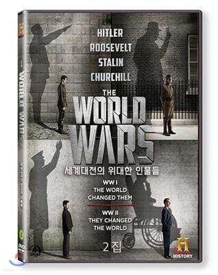 히스토리채널 : 세계대전의 위대한 인물들 2집 (3Disc)