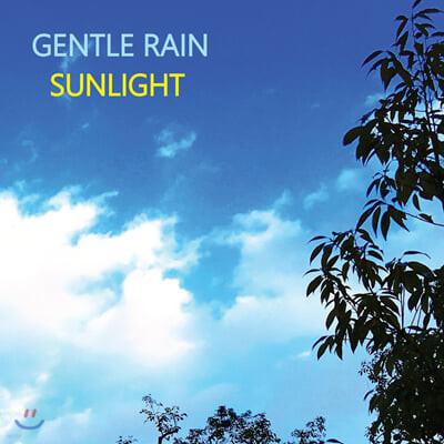 젠틀레인 (Gentle Rain) 6집 - SUNLIGHT