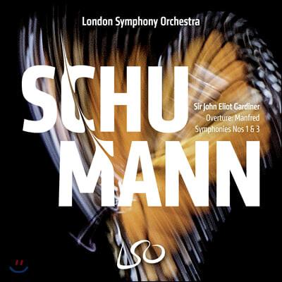 John Eliot Gardiner 슈만: 교향곡 1, 3번 (Schumann: Symphonies Op. 38, 97)
