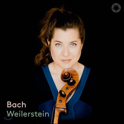 Alisa Weilerstein 바흐: 무반주 첼로 모음곡 전곡집 - 앨리사 와이러스타인 (Bach: Cello Suites)