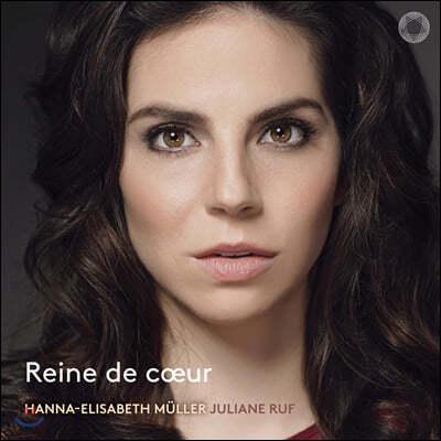 Hanna-Elisabeth Muller 슈만, 풀랑크, 쳄린스키 가곡집 (Reine de Coeur)