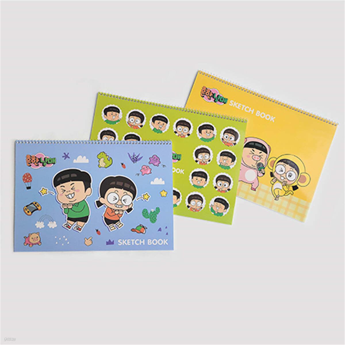 흔한남매 스케치북 7권 세트 (랜덤발송)