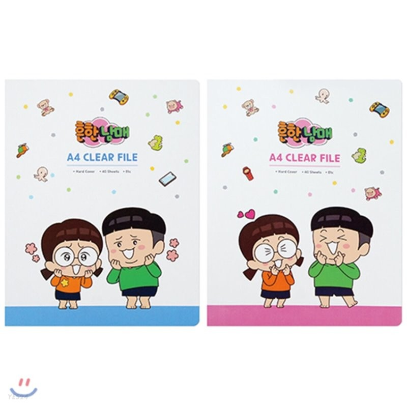 흔남 서류 정리 클리어 화일(40매)(랜덤발송)