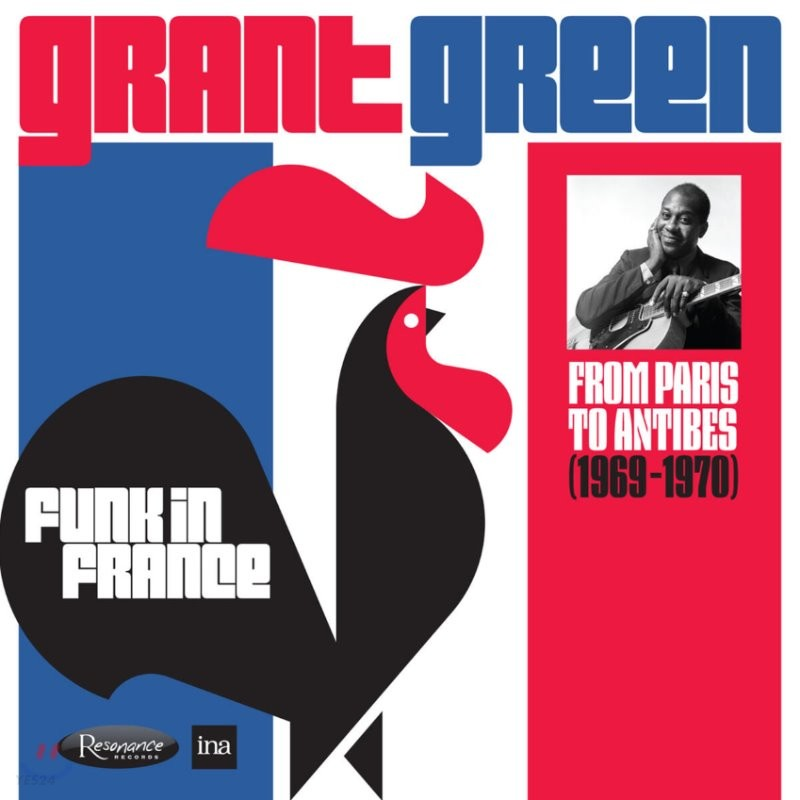 Grant Green (그랜트 그린) - Funk in France