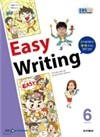 EBS ���� Easy Writing ���� ������ (��) : 6�� [2013��]
