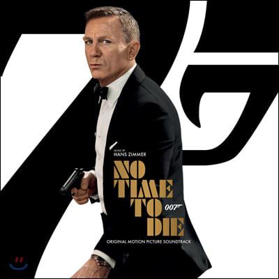 007 노 타임 투 다이 영화음악 (007 No Time To Die OST by Hans Zimmer 한스 짐머) [2LP]