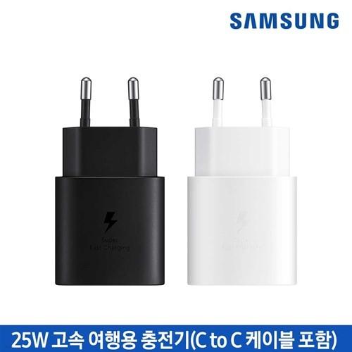 삼성전자 정품 25W 고속 충전기(CtoC 케이블포함...