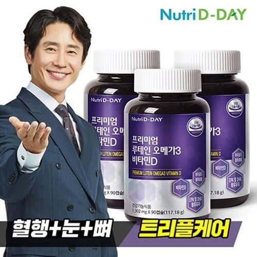 뉴트리디데이 루테인 오메가3 비타민D 3개월분 x...
