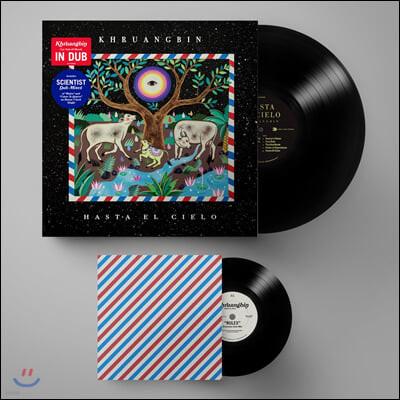 Khruangbin (크루앙빈) - 3집 Hasta El Cielo [LP+7인치 Vinyl]