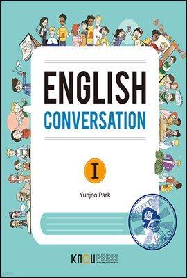 영어회화(English Conversation) 1