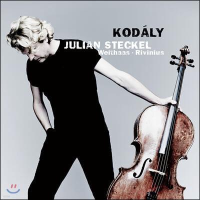 Julian Steckel 코다이: 무반주 첼로 소나타 외 (Kodaly: Sonata for Cello Solo Op.8)