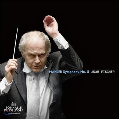 Adam Fischer 말러: 교향곡 8번 `천인 교향곡` - 아담 피셔 (Mahler: Symphony of a Thousand)